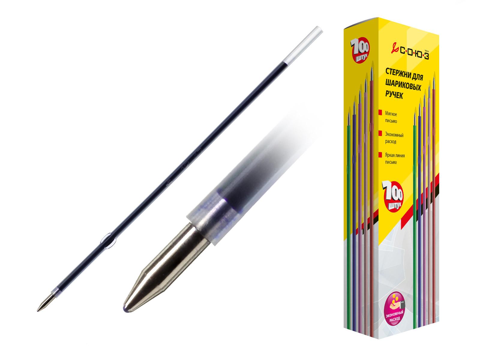 Стержни для шариковых ручек УП132(BEIFA) с упором