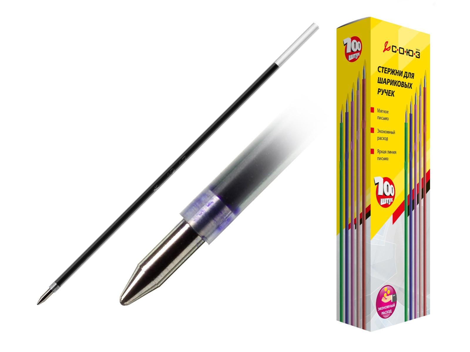 Стержни для шариковых ручек УП138