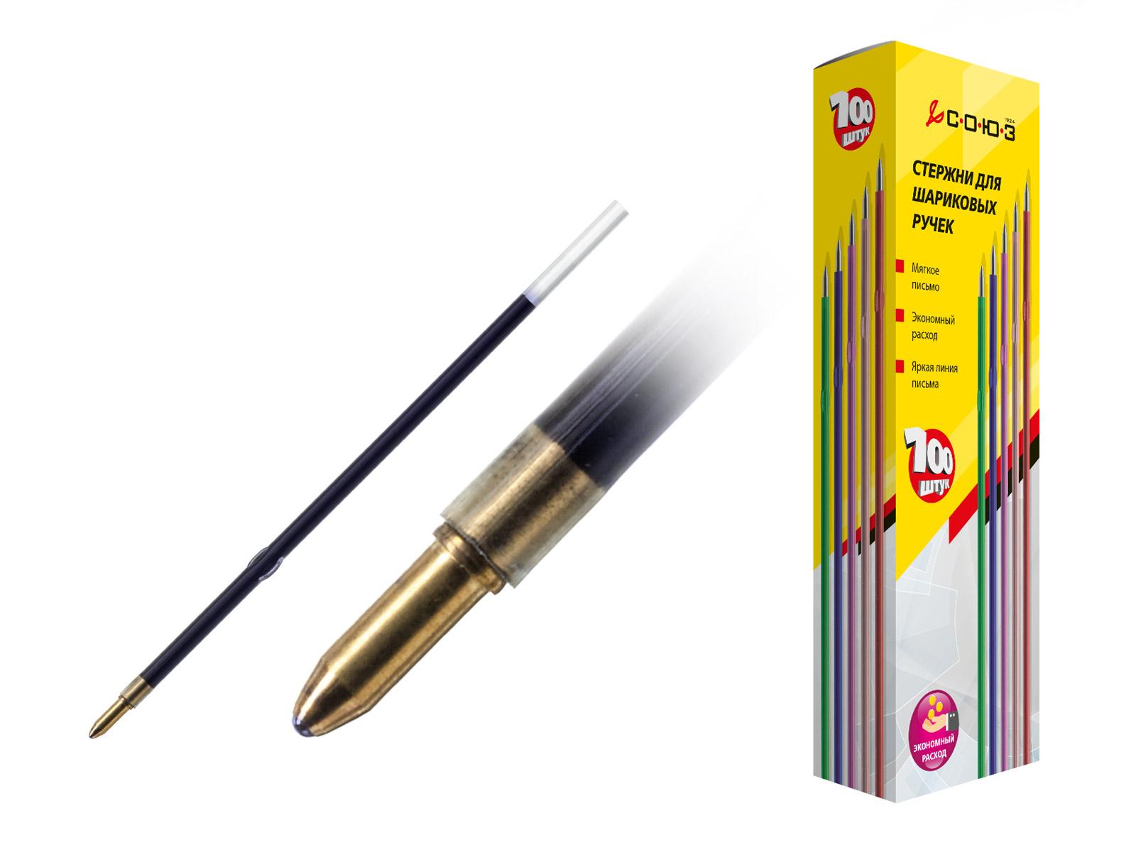 Стержни для шариковых ручек УП107(Х10)