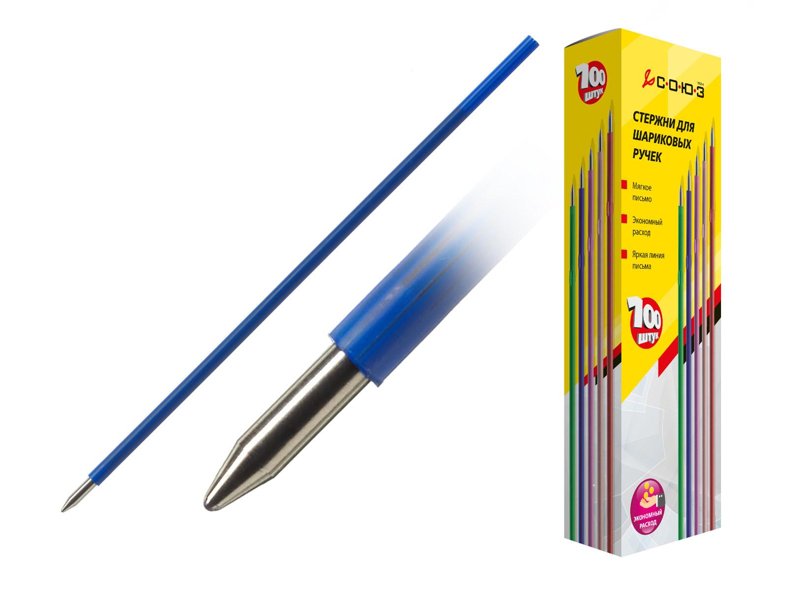 Стержни для шариковых ручек УП133