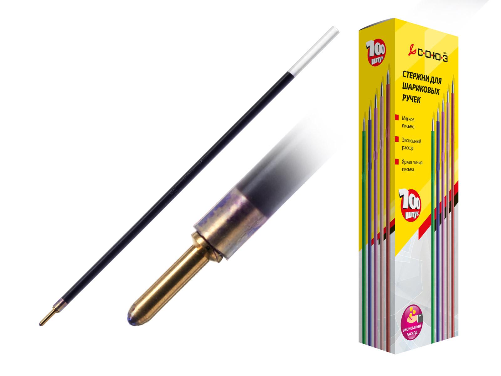 Стержни для шариковых ручек УП135(Х10)