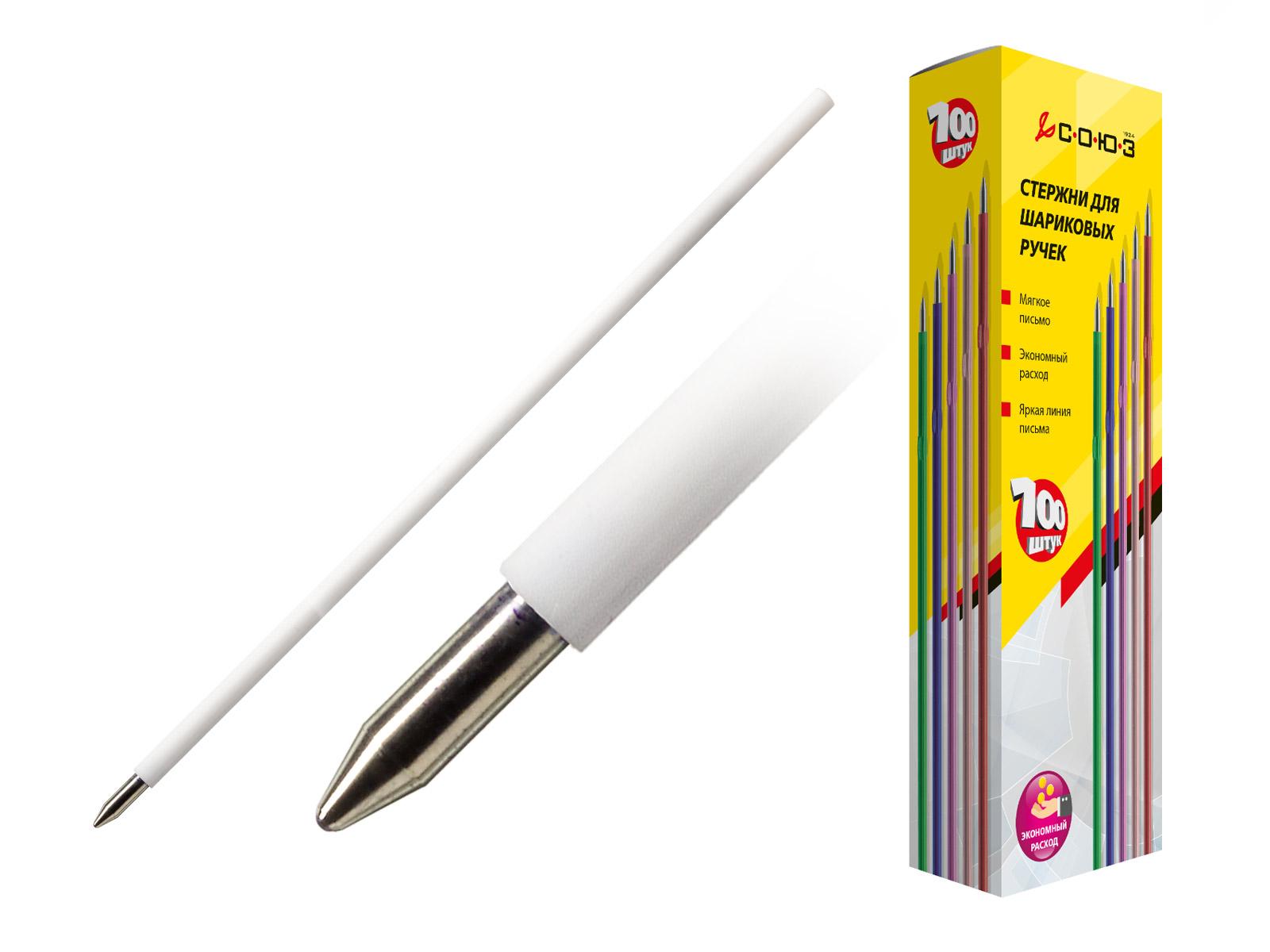 Стержни для шариковых ручек УП139 на масляной основе