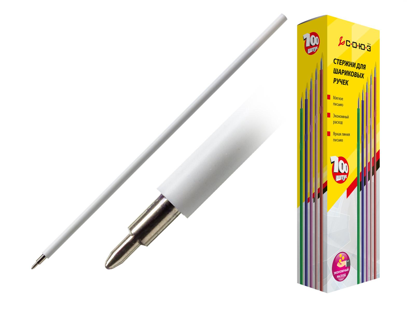 Стержни для шариковых ручек УП145 на масляной основе Игла