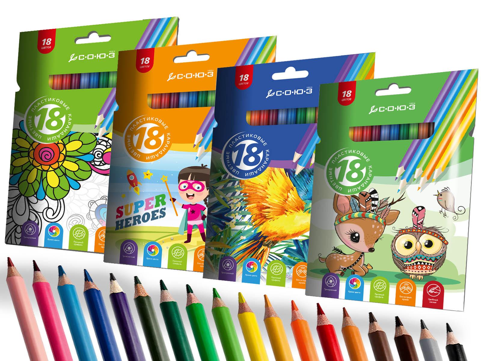 Набор карандашей, 18 цветов
