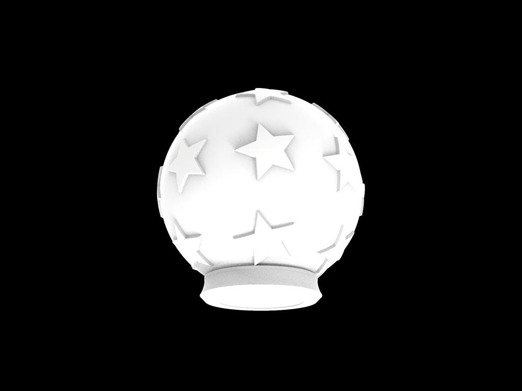 Банка декоративная «Шар со звездами», объём 1.2 л.